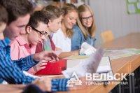 Авторы инициатив прошли обучение в Школе координаторов