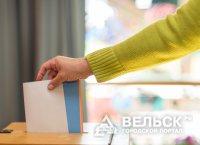 Архангельские единороссы согласовали списки кандидатов на праймериз