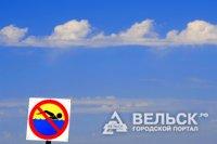 На водоемах Архангельской области с начала года утонули 44 человека